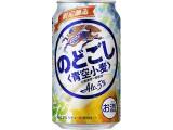 KIRIN のどごし 青空小麦 缶350ml