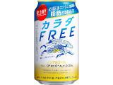 KIRIN カラダFREE 缶350ml