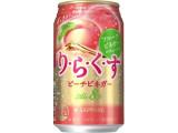 サッポロ りらくす ピーチビネガー 缶350ml