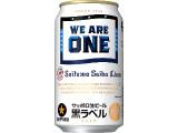 サッポロ 生ビール黒ラベル 埼玉西武ライオンズ応援缶 缶350ml