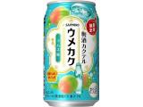 サッポロ 梅酒カクテル ウメカク ラムネ 缶350ml