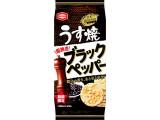 亀田製菓 うす焼グルメ 粗挽きブラックペッパー 袋85g