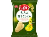 亀田製菓 ハッピーターン 大人の柚子こしょう味 袋32g