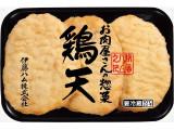 伊藤ハム お肉屋さんの惣菜 鶏天 トレー3枚