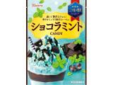 カンロ ショコラミントキャンディ 70g