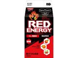 日清ヨーク RED ENERGY パック500ml