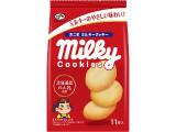 不二家 ミルキークッキー 袋11枚