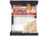 ヤマザキ ランチパック カニクリーミーコロッケ 袋2個