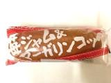 ヤマザキ 苺ジャム&マーガリンコッペ 袋1個