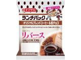 ヤマザキ ランチパック オリジナルブレンドコーヒー&板チョコ 袋2個