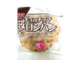 ヤマザキ チョコチップメロンパン 袋1個