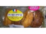 ヤマザキ おいしさ宣言 ケーキドーナツ 袋4個