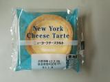 ヤマザキ ニューヨークチーズタルト 袋1個
