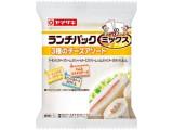 ヤマザキ ランチパック 3種のチーズアソート 袋2個