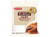 ヤマザキ ランチパック ハムカツ 全粒粉入りパン 袋2個