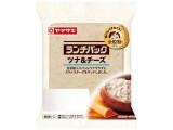 ヤマザキ ランチパック ツナ&チーズ 全粒粉入りパン 袋2個