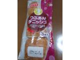 ヤマザキ 九州の輝き つぶあんデニッシュ 袋3個