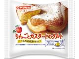 ヤマザキ りんごとカスタードのタルト 袋1個