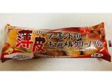 ヤマザキ 薄皮 アーモンド入りキャラメルクリームパン 袋5個