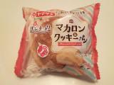 ヤマザキ マカロン&クッキーパン 袋1個
