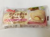 ヤマザキ ちぎって食べるロールパン ハム&チーズ 袋1個