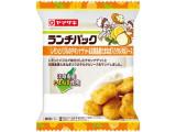 ヤマザキ ランチパック レモンとバジルのチキンナゲット&淡路島産たまねぎ入りタルタルソース 袋2個