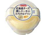 ヤマザキ 北海道チーズ蒸しケーキのとろけるプリン カップ1個