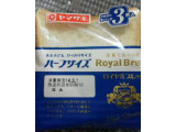 ヤマザキ ロイヤルブレッド ハーフサイズ 袋3枚