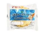 神戸屋 北海道チーズケーキパン 袋1個