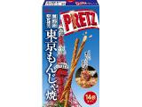 グリコ ジャイアントプリッツ 東京もんじゃ焼 14袋