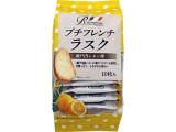 おやつカンパニー プチフレンチラスク 瀬戸内レモン味 袋10枚