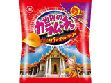 コイケヤ 世界のカラムーチョ タイのホットチリ味 袋55g