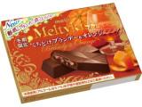 明治 メルティーキッス くちどけブランデー&オレンジ 箱4本