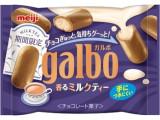 明治 ガルボ 香るミルクティー ポケットパック 袋38g