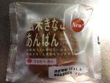 タカキベーカリー 玄米きなこあんぱん 袋1個