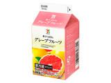 セブンプレミアム 果汁100%グレープフルーツ パック500ml