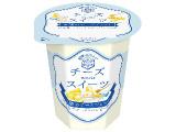 雪印メグミルク チーズmeetsスイーツ 4種のチーズブレンド カップ110g