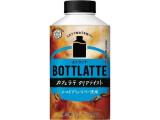 雪印メグミルク BOTTLATTE カフェラテクリアテイスト ボトル400ml