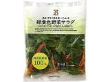 セブンプレミアム 緑黄色野菜サラダ 袋65g