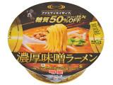 ファミリーマート RIZAP 濃厚味噌ラーメン