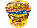 エースコック CoCo壱番屋監修 魚介の旨み スパイシーカレーラーメン カップ108g
