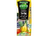 カゴメ 野菜生活100 沖縄パインミックス パック195ml