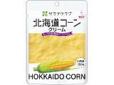 サラダクラブ 北海道コーンクリーム 袋150g