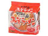 サッポロ一番 みそラーメン 5個パック 袋100g×5