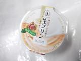 トーラク 神戸シェフクラブ 生プリン 渋皮マロン カップ85ml