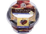 トーラク 神戸シェフクラブ ショコラ・ショコラ カップ96g