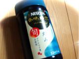 ネスレ 香味焙煎 丸み 瓶65g