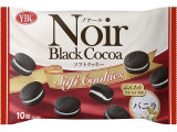 YBC ノアールソフトクッキー バニラ 袋10個