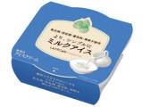 ローソン Uchi Cafe' SWEETS より、シンプルに ミルクアイス