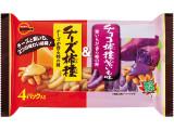 ブルボン チーズ柿種&チョコ柿種紫いも味 袋76g